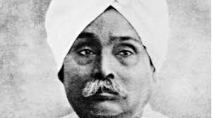 January 28 - Lala Lajpat Rai's 151st Birth-Anniversary Observed