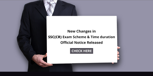 New Changes in SSC Exam Scheme Time duration - Official Notice Released